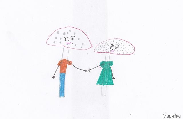 veselyie gribochki Весёлые грибочки